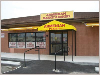 Armenian Market & Bakery