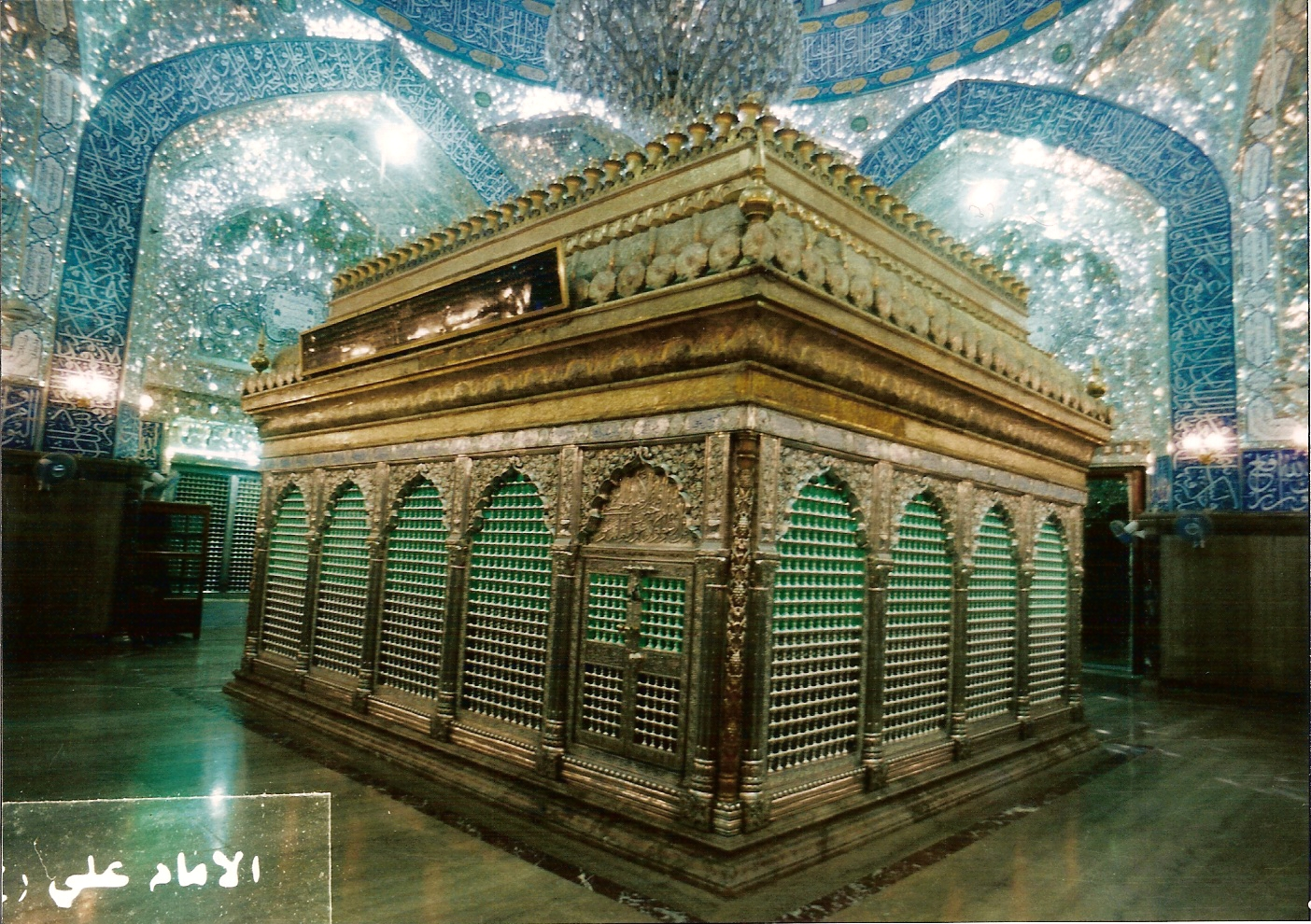 Maula Ali Shrine Wallpaper: Ramadan 2016: 9 Questions About The Muslim Holy Month You