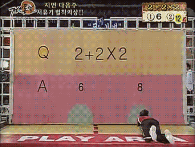 this decadeold korean game show gif explained the verge