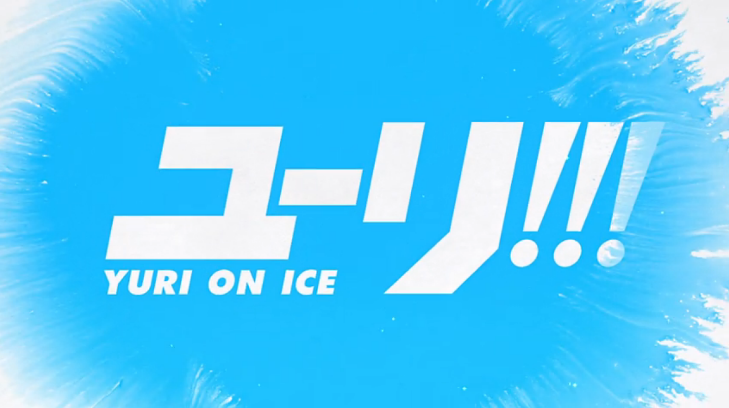 anime logo by we - photo #23